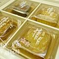 漢來大飯店-情月月餅禮盒 (5)