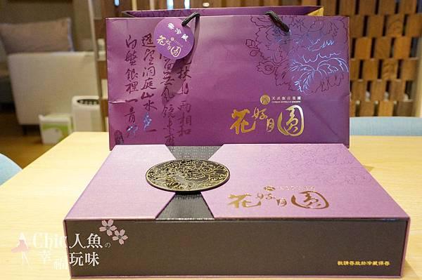 天成大飯店-花好月圓月餅禮盒 (20)