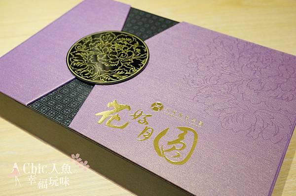 天成大飯店-花好月圓月餅禮盒 (19)