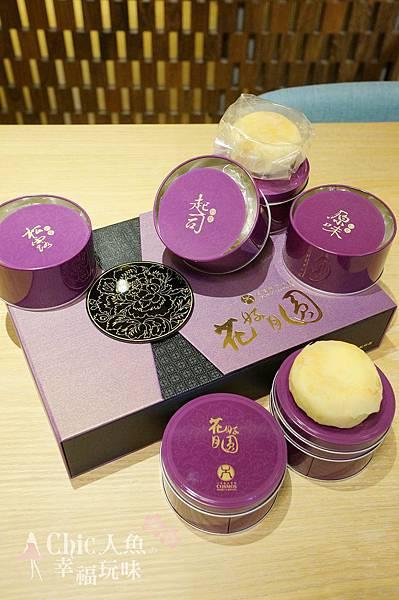 天成大飯店-花好月圓月餅禮盒 (14)