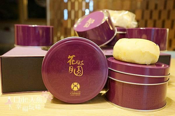 天成大飯店-花好月圓月餅禮盒 (11)