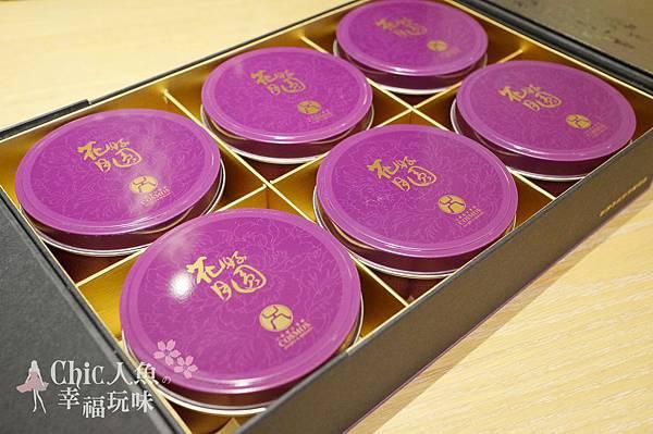 天成大飯店-花好月圓月餅禮盒 (2)