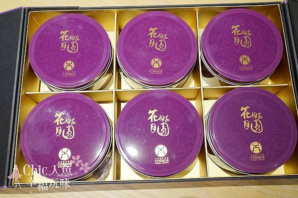 天成大飯店-花好月圓月餅禮盒 (1)