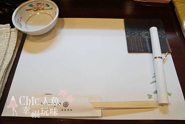 廣島米其林三星-季節料理 中島 (76)