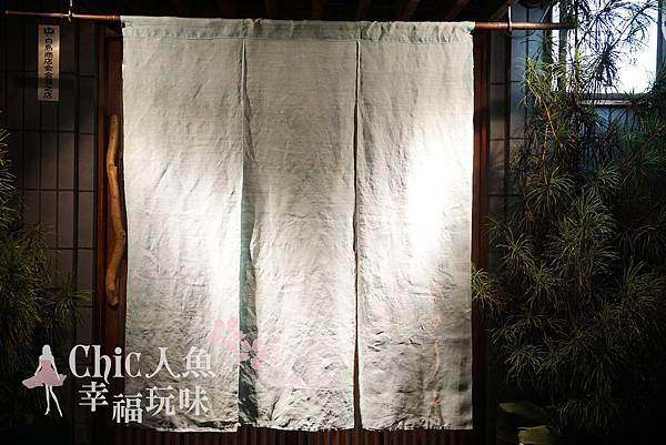 廣島米其林三星-季節料理 中島 (3)