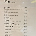 奇岩一號川湘料理 (1)