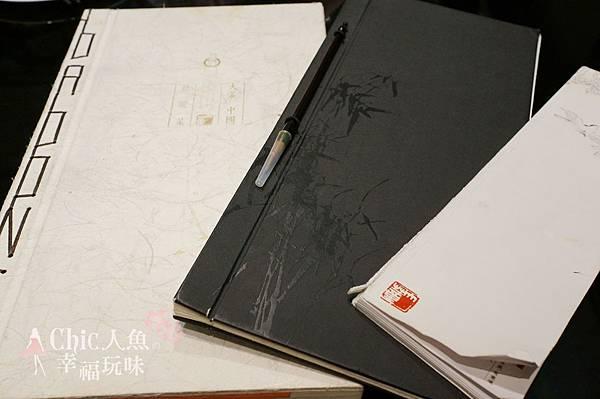 北京大董烤鴨 -團結湖店 (8)