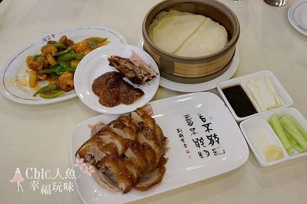 北京全聚德烤鴨 (92)