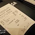 紅樓櫻桃霸王鴨 (113)