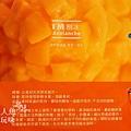 Ice Monster微風松高店 (26)