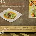 漢來蔬食-台茂店 (128)