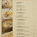 漢來蔬食-台茂店 (133)