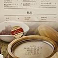 漢來蔬食-台茂店 (134)