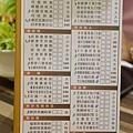 漢來蔬食-台茂店 (160)
