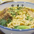 遇月全-小碗 牛肉麵 (6)