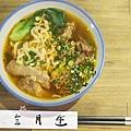 遇月全-小碗 牛肉麵 (1)