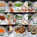 台北凱薩Checkers-冷食區 (19)