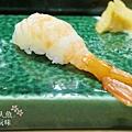 昇壽司-1500套餐 (41)