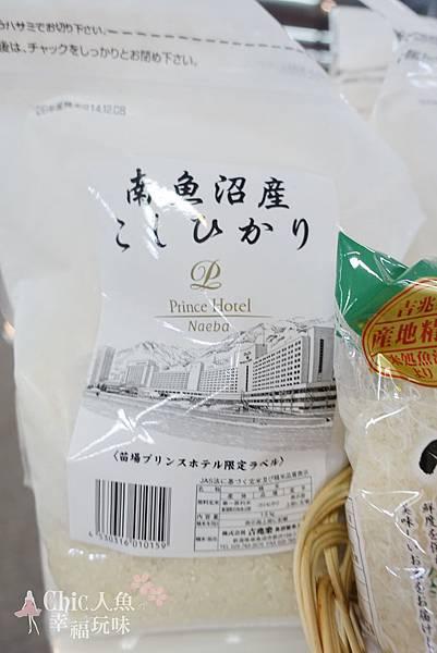 苗場王子大飯店 (17)