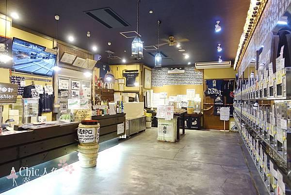 越後湯澤站-本酒館 (39)