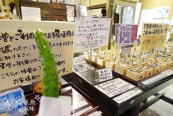 越後湯澤站-本酒館 (29)