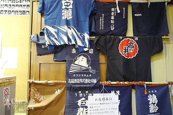 越後湯澤站-本酒館 (26)