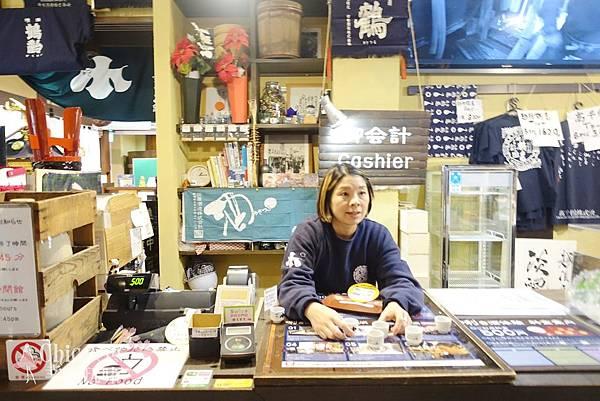 越後湯澤站-本酒館 (10)