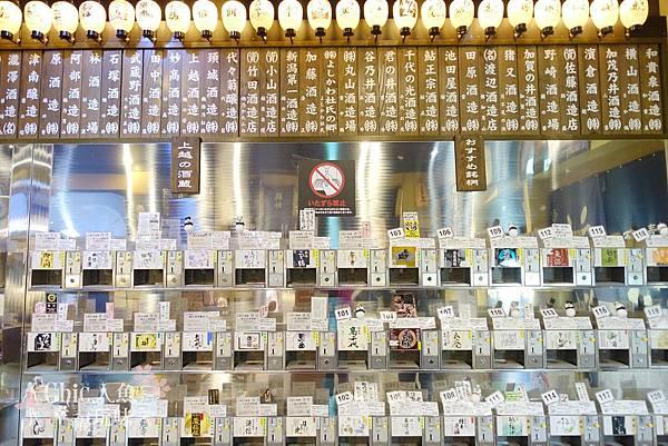 越後湯澤站-本酒館 (7)