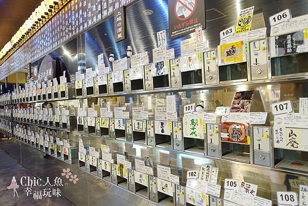 越後湯澤站-本酒館 (6)