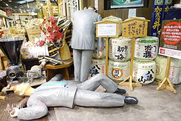 越後湯澤站-本酒館 (4)