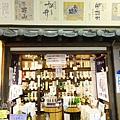 越後湯澤站-COCOLO (17)