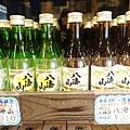 越後湯澤站-COCOLO (11)