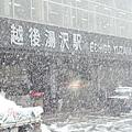 越後湯澤站 (47)