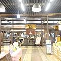 越後湯澤站 (28)