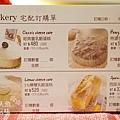 1% Bakery (60)