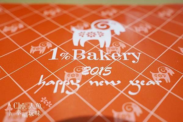 1% Bakery (21)
