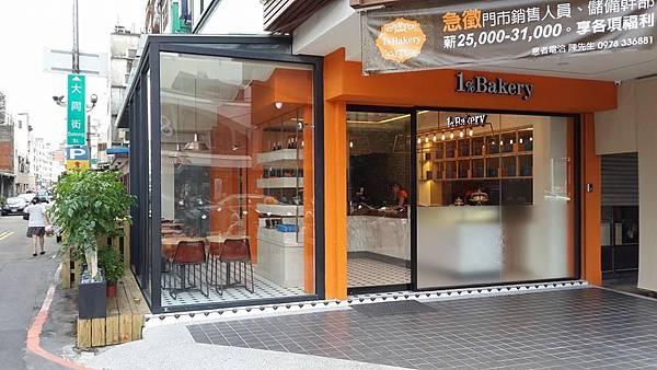 1% Bakery (11)