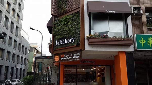 1% Bakery (5)