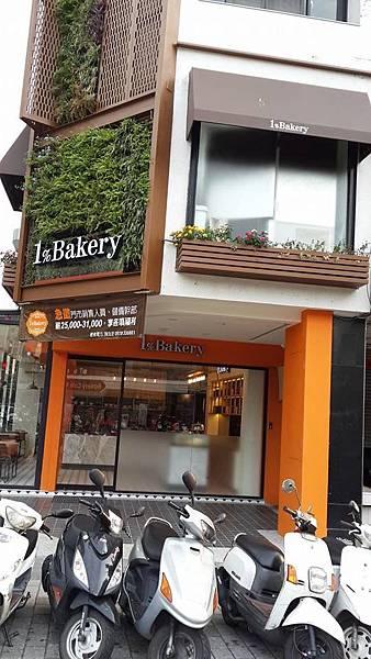 1% Bakery (4)