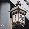 鐵板 懷石 染乃井 (74)
