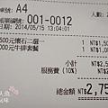 鐵板 懷石 染乃井 (60)