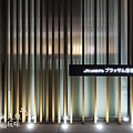 JR九州Bloosom Shinjuku Hotel (58)