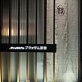 JR九州Bloosom Shinjuku Hotel (56)