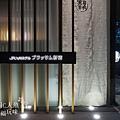 JR九州Bloosom Shinjuku Hotel (55)