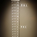 JR九州Bloosom Shinjuku Hotel (34)
