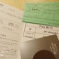 JR九州Bloosom Shinjuku Hotel (6)