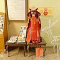 別所溫泉-上松屋旅館 (43)
