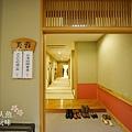 湯田中溫泉-萬屋旅館-Dinner (1)