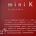 mini K小韓坊MENU (2)