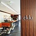Four Seasons Hotel TOKYO - EKKI restaurant (58)